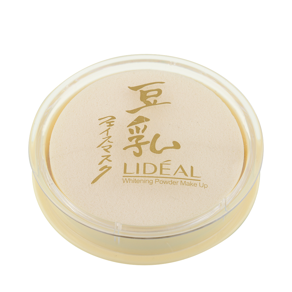 Fashion-Pressed-Dry-Concealer-Oil-Control-Loose-Face-Powder-Makeup-Face-Care