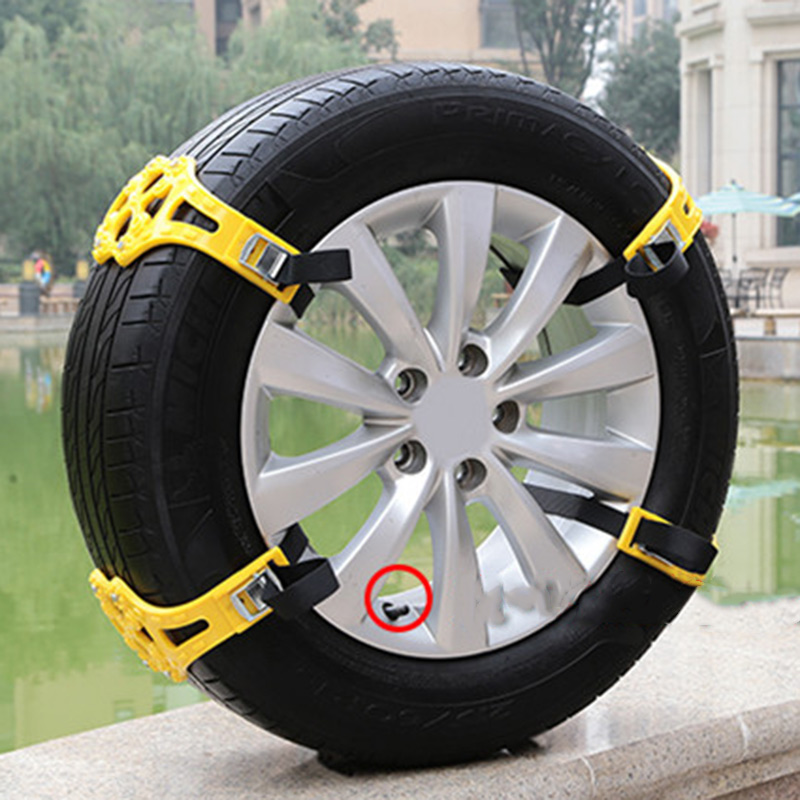 1pcs snow tire chain for car truck suv anti skid emergency winter driving ebay. Black Bedroom Furniture Sets. Home Design Ideas